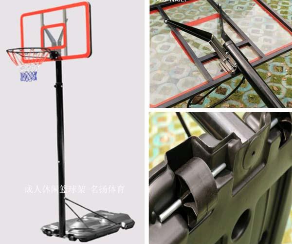 MY-X7-HY076成人休闲篮球架