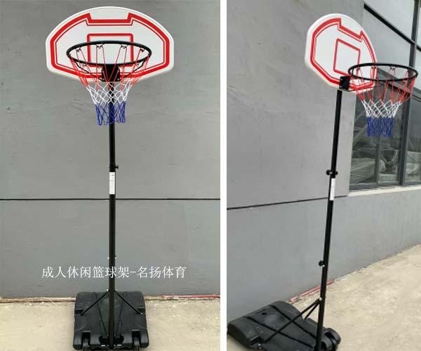 儿童篮球架MY-X14-HY03B