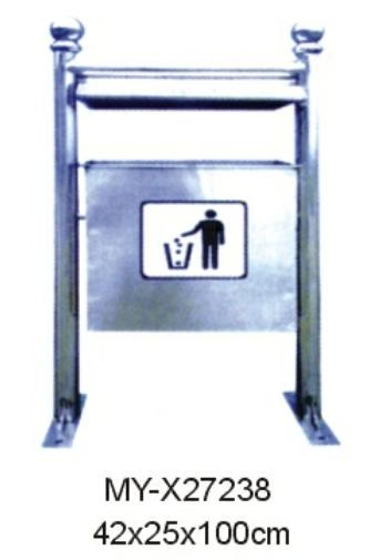 不锈钢垃圾桶MY-X27238