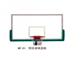 钢化玻璃篮板MY-B1