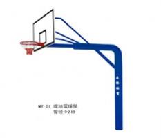 玉林市MY-D1埋地篮球架管径