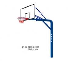 玉林市MY-D2埋地篮球架管径
