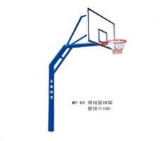 玉林市MY-D3埋地篮球架管径