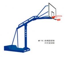 MY-Y6底桶圆管移动式篮球架