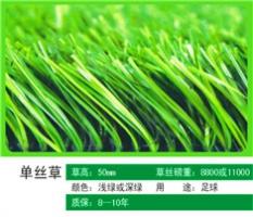 人造草铺设-人造草坪施工-人造草坪价格-名扬体育