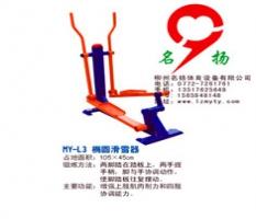 健身器材椭圆滑雪器