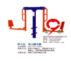 健身器材双人蹬力器参数