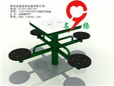 健身器材棋牌桌WD-1008H