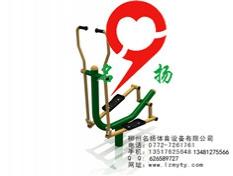 健身器材椭圆机WD-2021AH