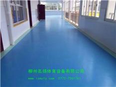 幼儿园PVC塑胶地板案例