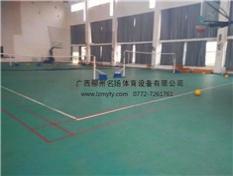 PVC塑胶地板保养与维护