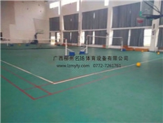 PVC塑胶地板、球场的保养与维护