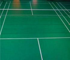 pvc塑胶地板要如何保养
