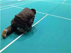 pvc塑胶地板的保养与维护