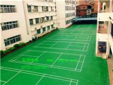 柳州中学pvc塑胶地板羽毛球场