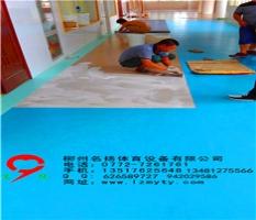 柳州幼儿园PVC地胶