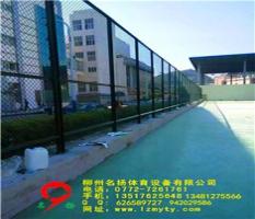桂林理工大学硅P以及球场围网工程