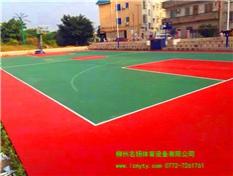 平乐硅pu篮球场