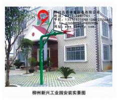 柳州工业园篮球架安装