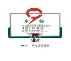 篮球架及篮板