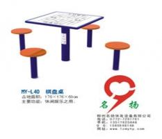 广西河池市金城江小区休闲中心-棋盘桌