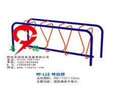 健身器材-呼啦桥