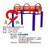 健身器材伸腰器