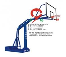 广西柳州名扬体育篮球架厂家直销最低价