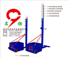 广西桂林市阳阳朔县厂家直销羽气排多用球柱MY-Y-1