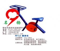 广西钦州灵山县室外健身器材-健身车