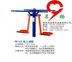广西百色市小区里双人浪板厂家批发价格