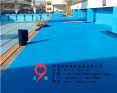 广西南宁游泳池地板厂家提供