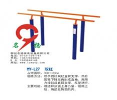 广西健身器材厂家双杠批发零售-健身器材生产-健身器材图片
