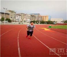 广西柳州名扬体育专业承接 硅PU塑胶球场施 幼儿园塑胶跑道