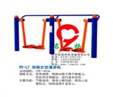 广西南宁室外健身器材厂家提供-太空漫步机