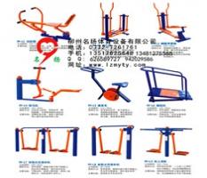 广西柳州社区常见的户外健身器材厂家