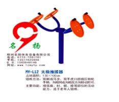 广西南宁青秀区小区路径健身器材-太极揉推器