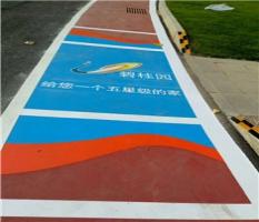 碧桂园塑胶跑道