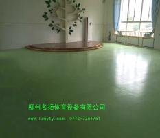 幼儿园pvc地板铺装