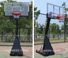 MY-X2-H027成人休闲篮球架