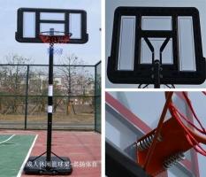 MY-X8-HY073成人休闲篮球架