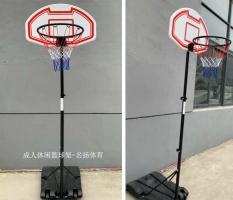 MY-X14-HY03B儿童篮球架