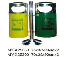 垃圾桶MY-X25350
