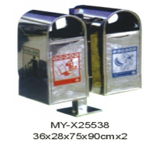 户外垃圾桶MY-X25538