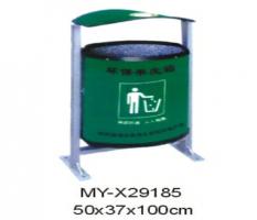 MY-X29185环保垃圾桶