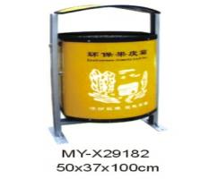 MY-X29182户外环保垃圾箱