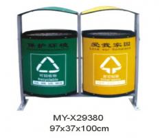 分类垃圾桶MY-X29380