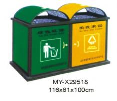 MY--X29518户外分类垃圾桶