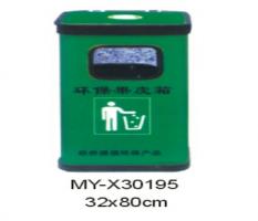 环保垃圾箱MY-X30195