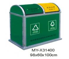 MY-X31400户外分类垃圾桶